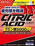 【機能性表示食品】 クエン酸 5000 スーパーチャージ 15g×12包