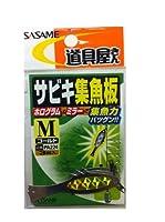 ささめ針(SASAME) PA224 道具屋 サビキ集魚板 ゴールド M