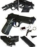KSC ガスガン KSC US M9 ブラック USピストル9mm.M9 HW(07)SYSTEM7(18歳以上 ガスブローバックガン) 【付属品:東京マルイ・ベアリング研磨0.2gBB (1600発入)・LEDダイナモライト・ガンキーホルダー】