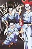 銀魂 シーズン 其ノ参 08 【完全生産限定版】 [DVD] 画像
