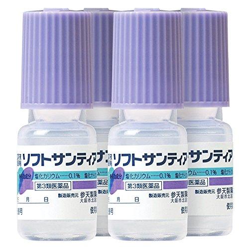【第3類医薬品】ソフトサンティア 5mL×4
