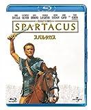 スパルタカス[Blu-ray/ブルーレイ]