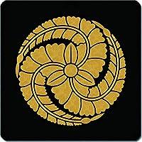 家紋 捺印マット 黒田如水 藤巴 11cm x 11cm KN11-3159-02