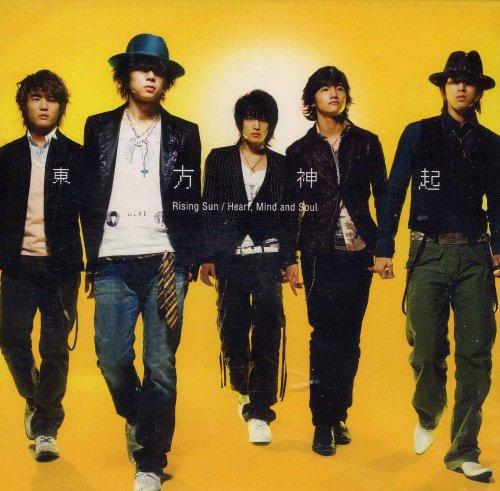 【Rising Sun/東方神起】歌詞の意味は韓国語ver.の方が深いって本当?日本語版と比較!の画像