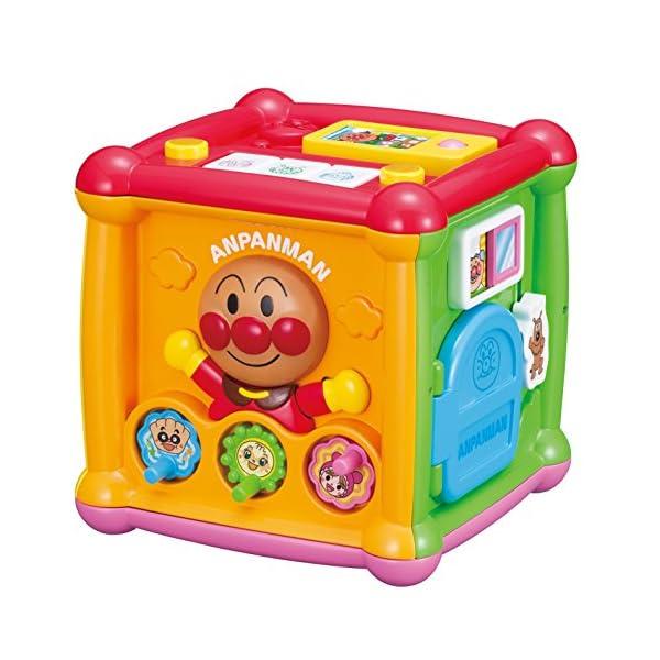 アンパンマン よくばりキューブの商品画像