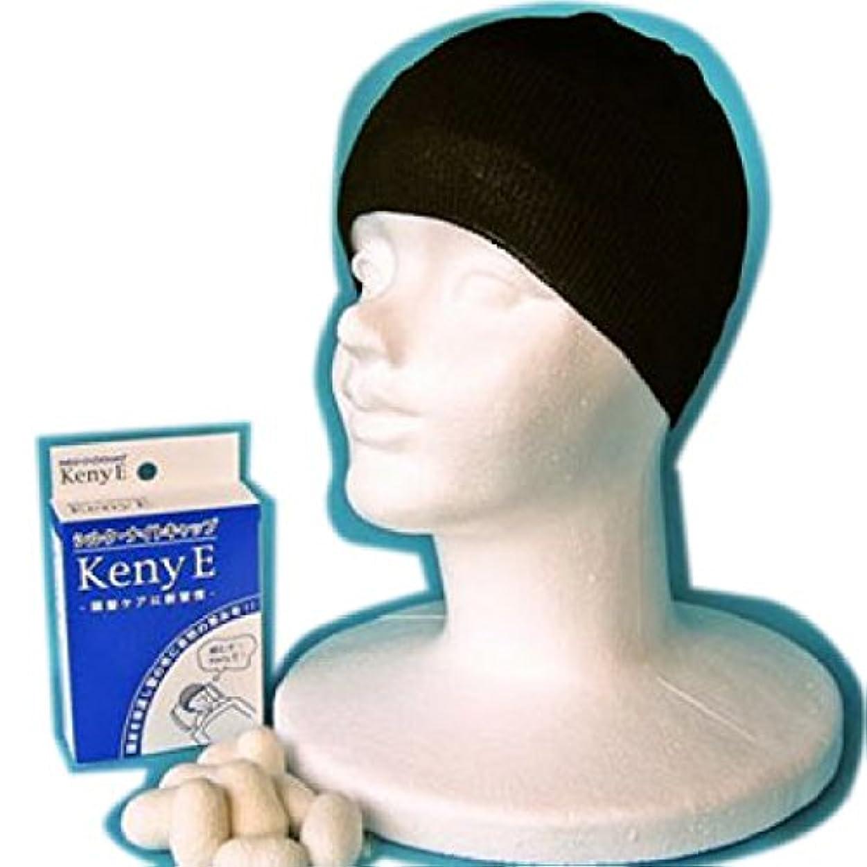 換気ウイルス拍手するKeny E ブラック フリーサイズ