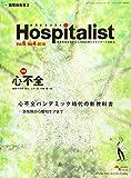 Hospitalist(ホスピタリスト) Vol.6 No.4 2018(特集:心不全) 画像