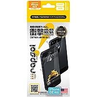 Wrapsol(ラプソル)ULTRA(ウルトラ)衝撃吸収フィルム 液晶+側面+背面保護 iPhone 5/5s/SE対応 WPIPSULTR-FB