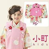 【小町kids】七五三 3歳女児 被布セット 薄緑地に捻じ梅・桜などの花々