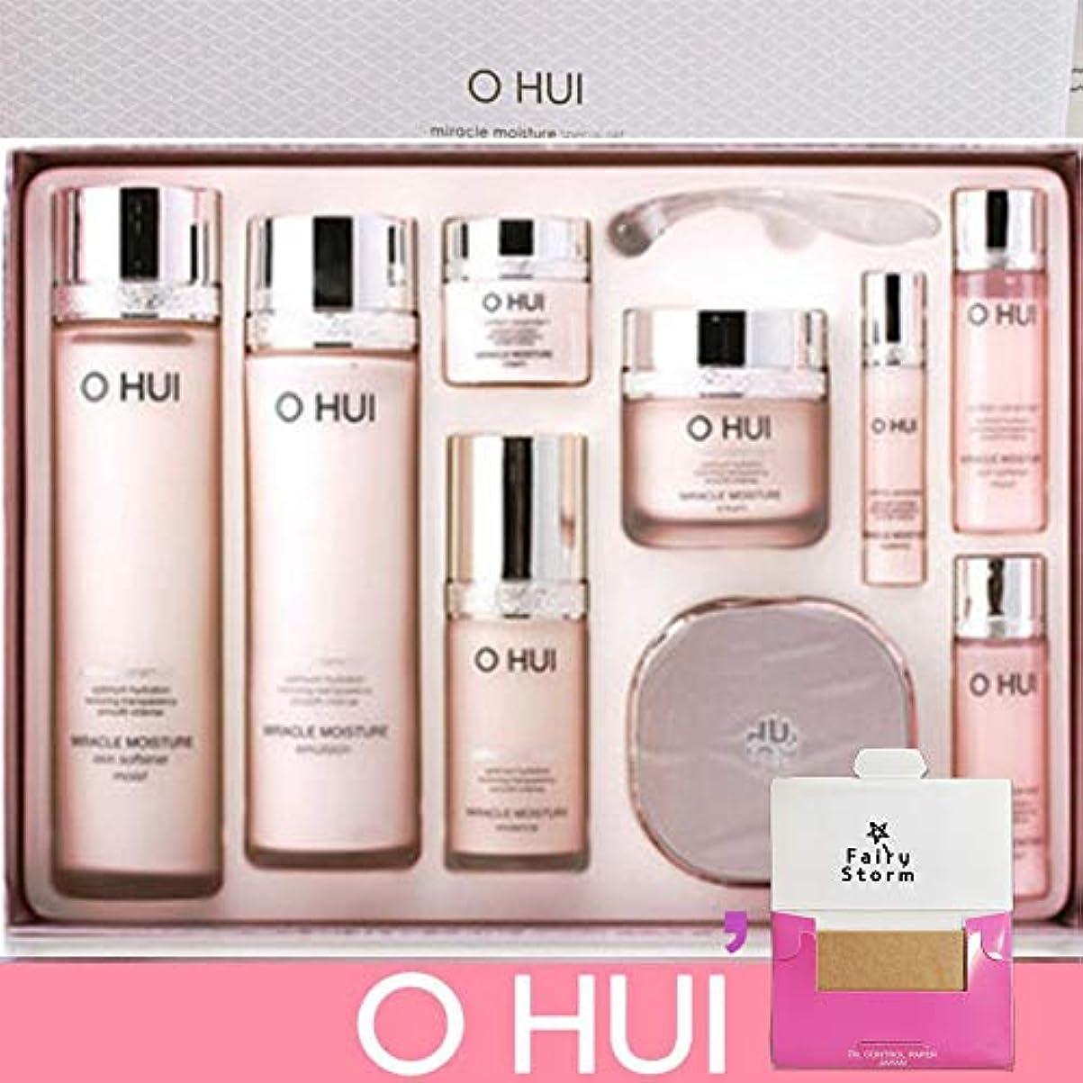 モールス信号可動どんよりした[オフィ/ O HUI]韓国化粧品 LG生活健康/ O HUI MIRACLE MOISTURE SPECIAL SET/ミラクルモイスチャー スペシャル 4種 企画セット + [Sample Gift](海外直送品)