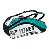 ヨネックス(YONEX) ラケットバッグ6(リュック付)テニス6本用 BAG1612R 385 ホワイト/アクア