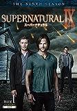 SUPERNATURAL DVD コンプリート・ボックス(12枚組)