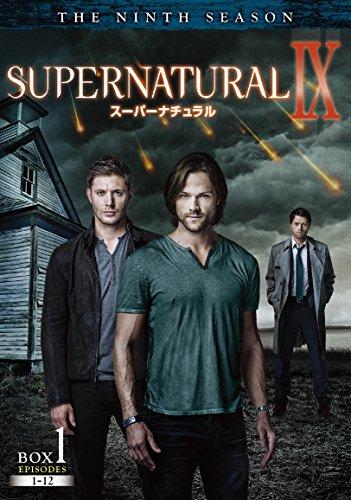 SUPERNATURAL <ナイン・シーズン>DVD コンプリート・ボックス(12枚組)の詳細を見る