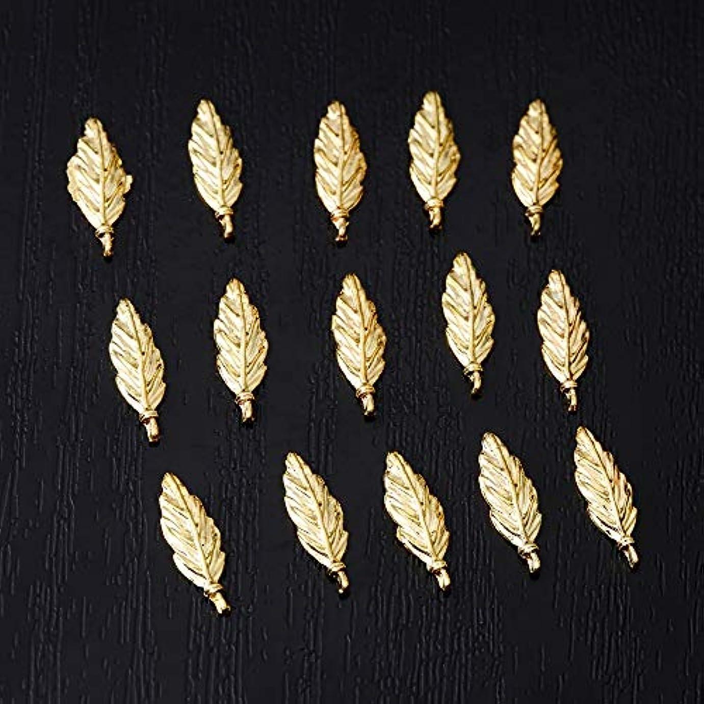 不十分なシマウマハーブ100PCS金属金の羽の爪はフェザー/リーフDIYスタッド用の釘デザインチャームマニキュア3Dネイルアートの装飾デカール,8mm