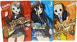 けいおん! 1-3巻 セット (まんがタイムKRコミックス)
