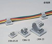 エムケーブルクランプ CKN-10(50個)