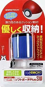 モンスターボールPlus用ソフトポーチ『ソフトポーチPlusSW (ブルー) 』 - Switch