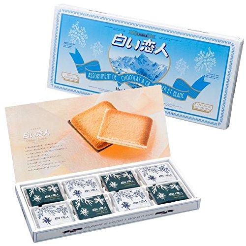 白い恋人 24枚入ミックス 石屋製菓