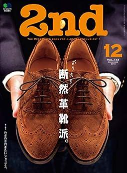 2nd (セカンド) 2018年12月号, manga, download, free