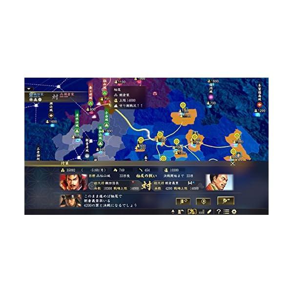 信長の野望・大志 TREASURE BOX 【...の紹介画像4