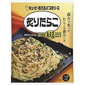 キユーピー あえるパスタソース 炙りたらこ (24.4g×2P)
