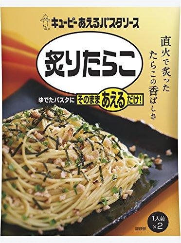 キユーピー あえるパスタソース 炙りたらこ (24.4g×2P)×6個