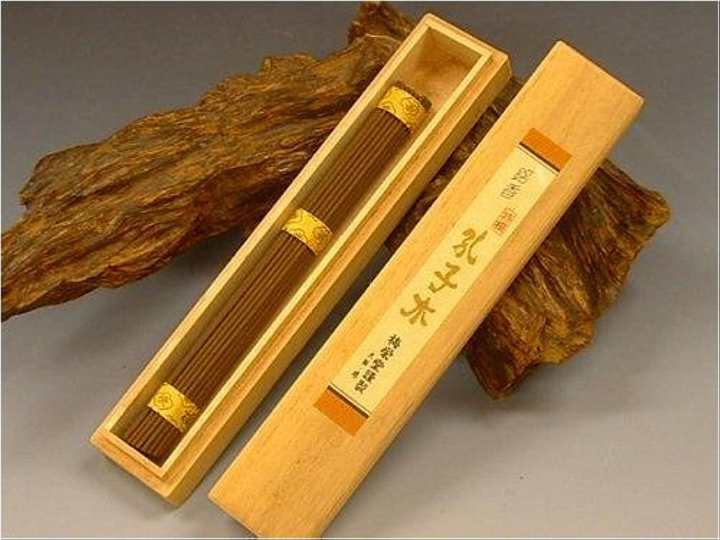 告白する物理的なシンポジウム特撰孔子木 中寸1把入り上桐箱