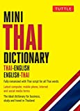 Mini Thai Dictionary: Thai-English English-Thai, Fully Romanized with Thai Script for all Thai Words (Tuttle Mini Dictionary) (English Edition)
