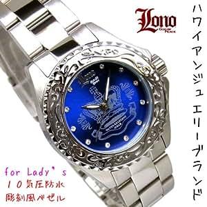 [ロノ] LONO ハワイアンジュエリー レディース 10気圧 ダイバーウォッチ 腕時計 LGA130404 [並行輸入品]