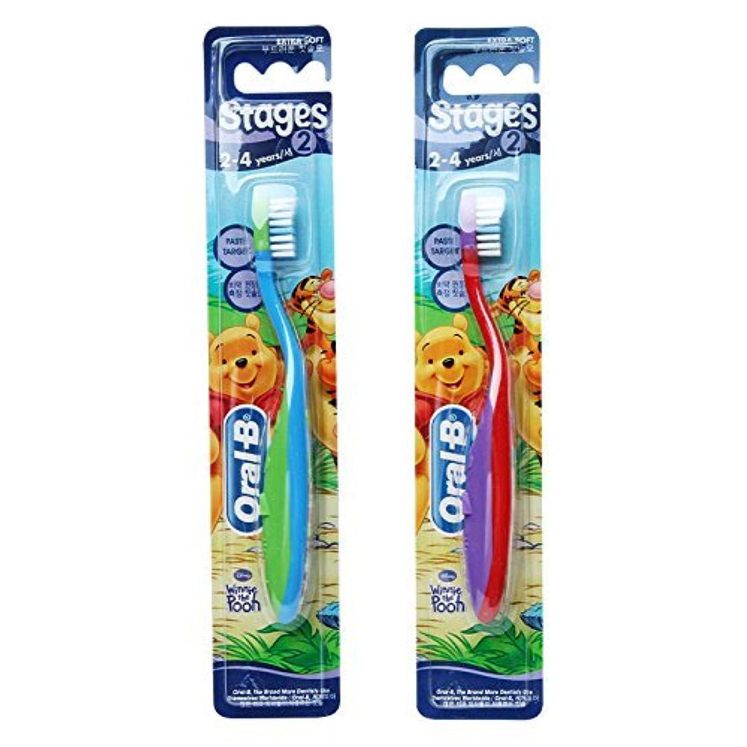 騒々しいテレビ局サンダースOral-B Stages 2 Toothbrush 2 - 4 years 2 Pack /GENUINEと元の梱包 [並行輸入品]