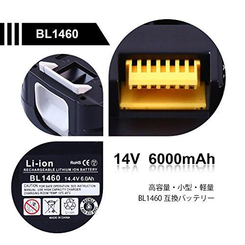 マキタ14.4v マキタ BL1460互換バッテリー MAKITAマキタ 電動工具用互換バッテリーBL1430 BL1440 BL1450 BL1460対応 14.4V 6.0Ah リチウム電池 2個セット 安心の1年保証