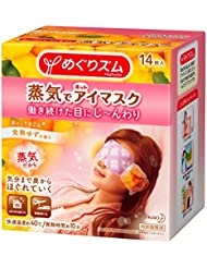 日亚:kao 花王 蒸汽眼罩 14片装 765日元