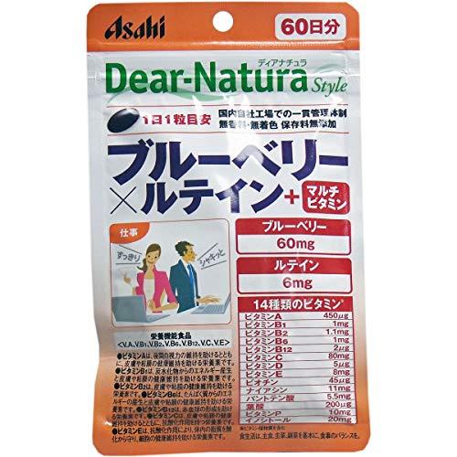 ディアナチュラスタイル ブルーベリー×ルテイン+マルチビタミン 60日分 60粒入 (5)