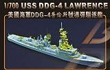 1/700 米海軍ミサイル駆逐艦 ローレンス 1979 用エッチング