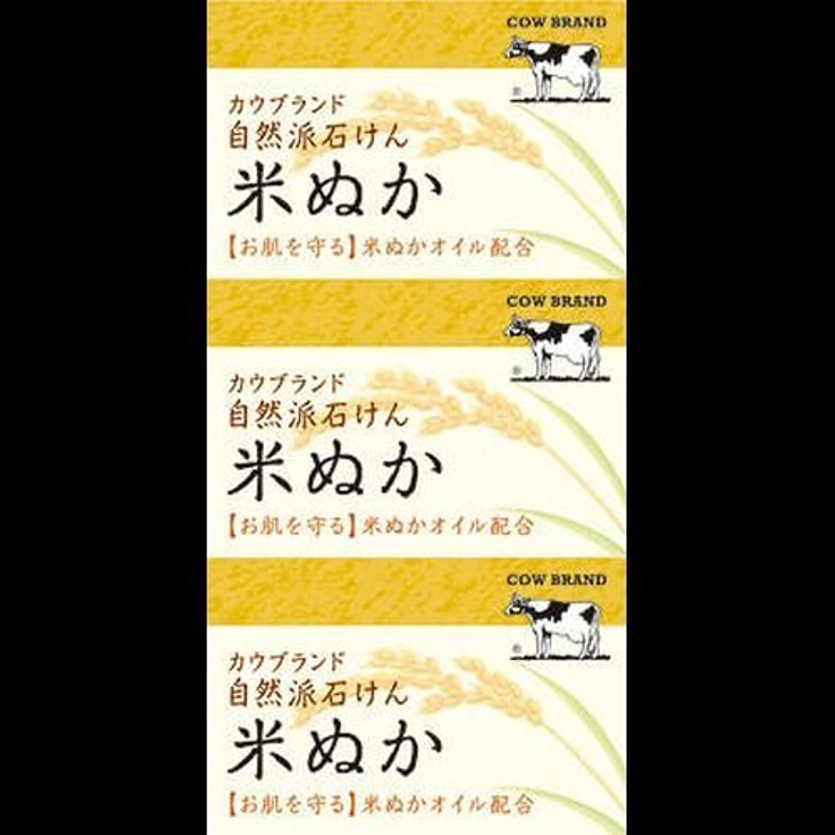 断線広々入浴【まとめ買い】カウブランド 自然派石けん 米ぬか 100g*3個 ×2セット