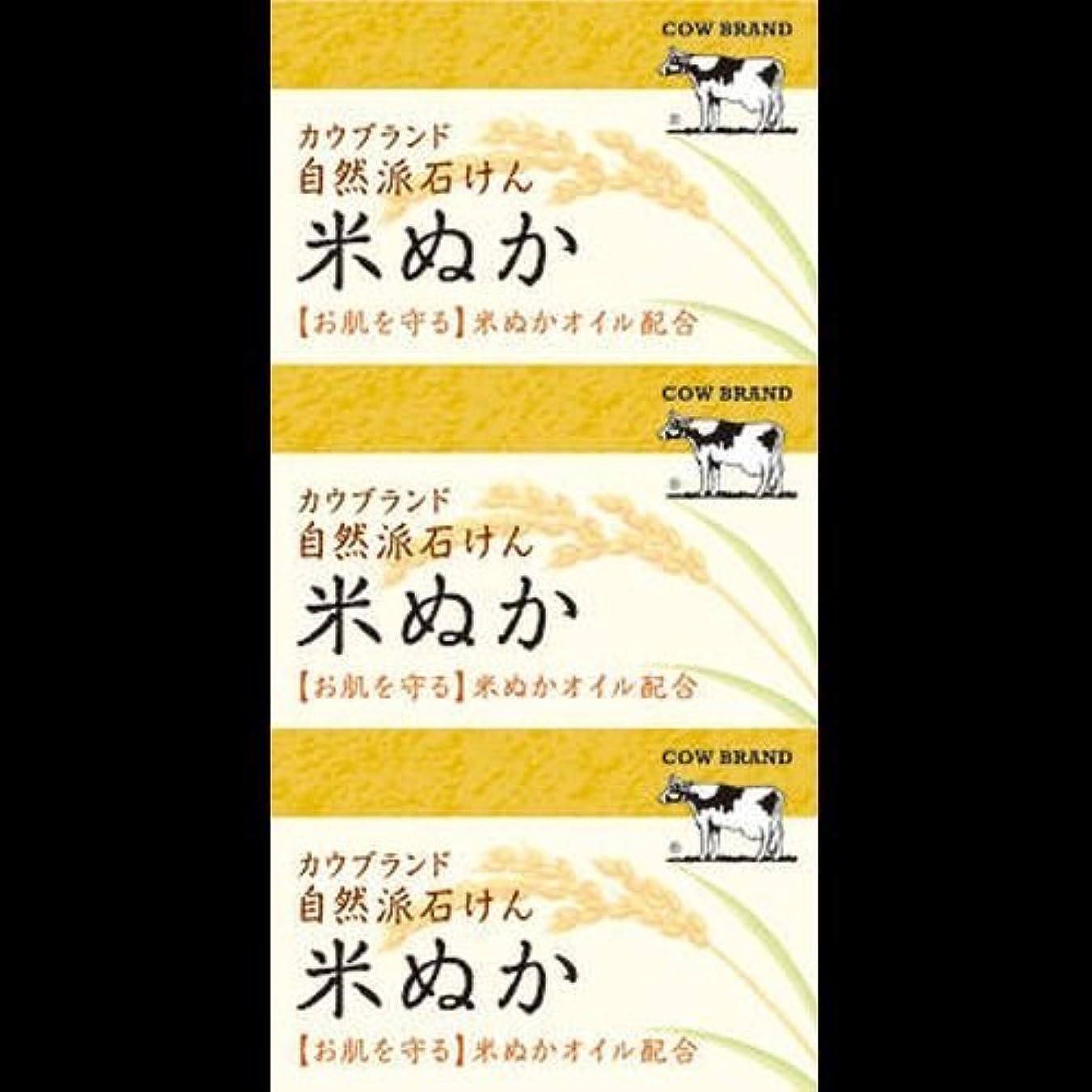 ロールデッド六月【まとめ買い】カウブランド 自然派石けん 米ぬか 100g*3個 ×2セット