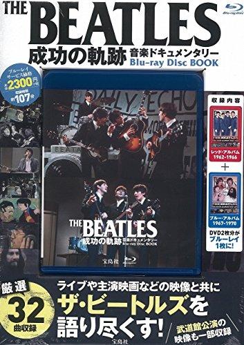 THE BEATLES成功の軌跡 音楽ドキュメンタリーBlu...