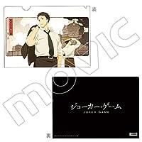 ジョーカー・ゲーム A4クリアファイル 第5話エンドカード