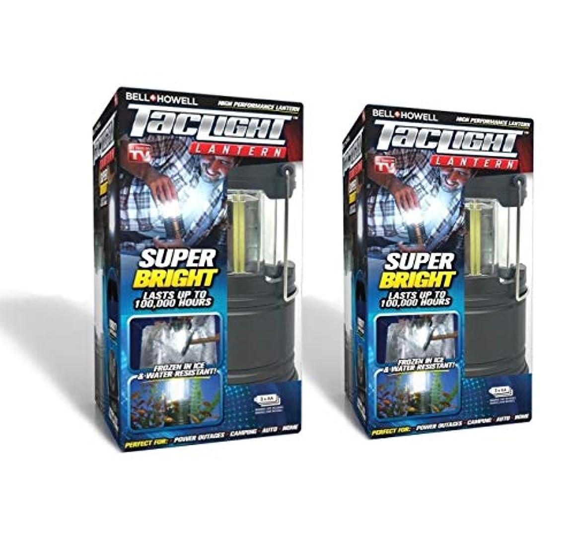 保険をかける教珍味Bell + Howell Taclight Lantern COB LED, Collapsible As Seen On TV (Pack of 2) [並行輸入品]