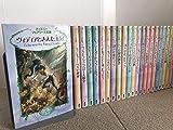 ディズニーフェアリーズ文庫 既21巻