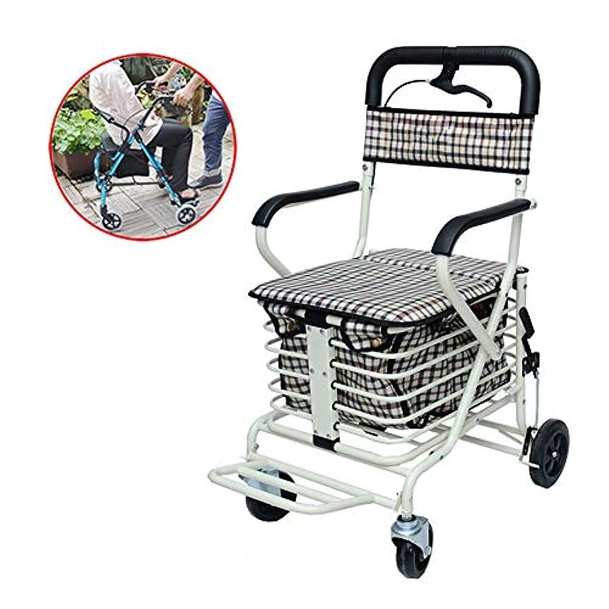 今港バッジアシストウオーカー 室内室外兼用歩行車 車椅子 ショッピングカー 歩行補助用品 抑速ブレーキ機能付 折り畳み可 抑速 駐車ブレーキ機能付き,B(Withpedal)