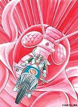 【漫画】 尾瀬あきら「仮面ライダーV3/X 1973-74 [完全版]」12月発売