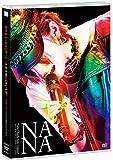 【DVD】 岡田奈々ソロコンサート~私が大切にしたいもの~