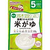 和光堂 手作り応援 国産コシヒカリの米がゆ 5gx10包