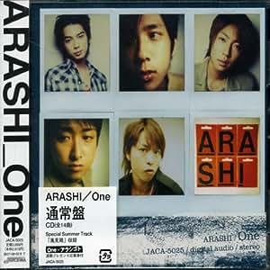 One(通常盤)