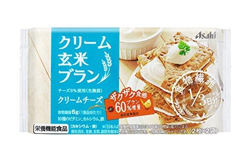 クリーム玄米ブラン クリームチーズ 72g(2枚×2袋)×6個
