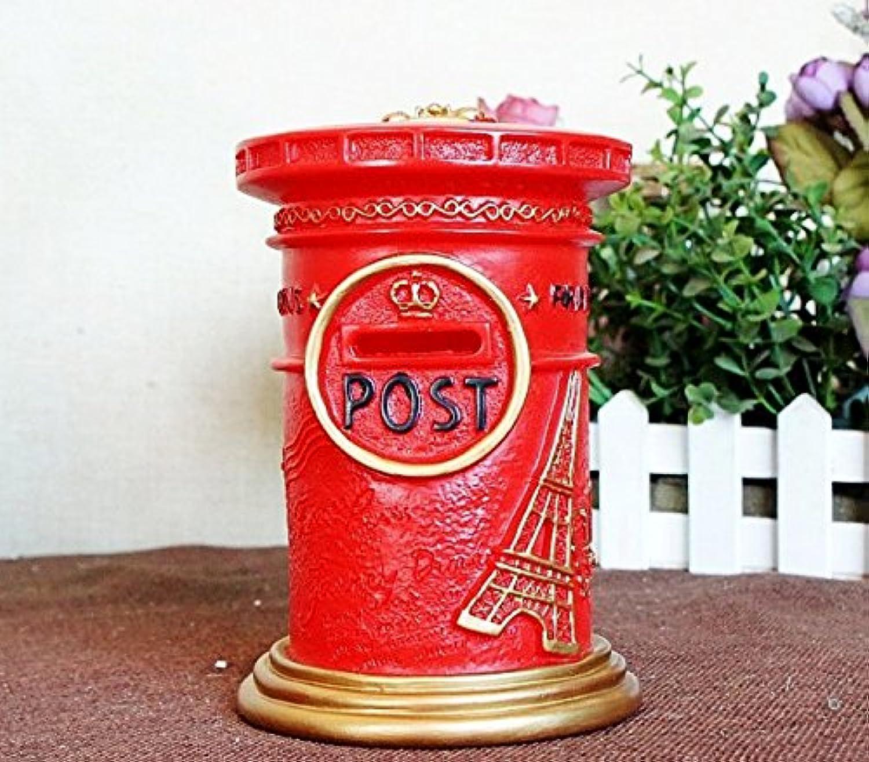 HuaQingPiJu-JP レトロ牧歌的なスタイルポストピギーバンククリエイティブレトロアンチドロップ貯蓄銀行(赤)