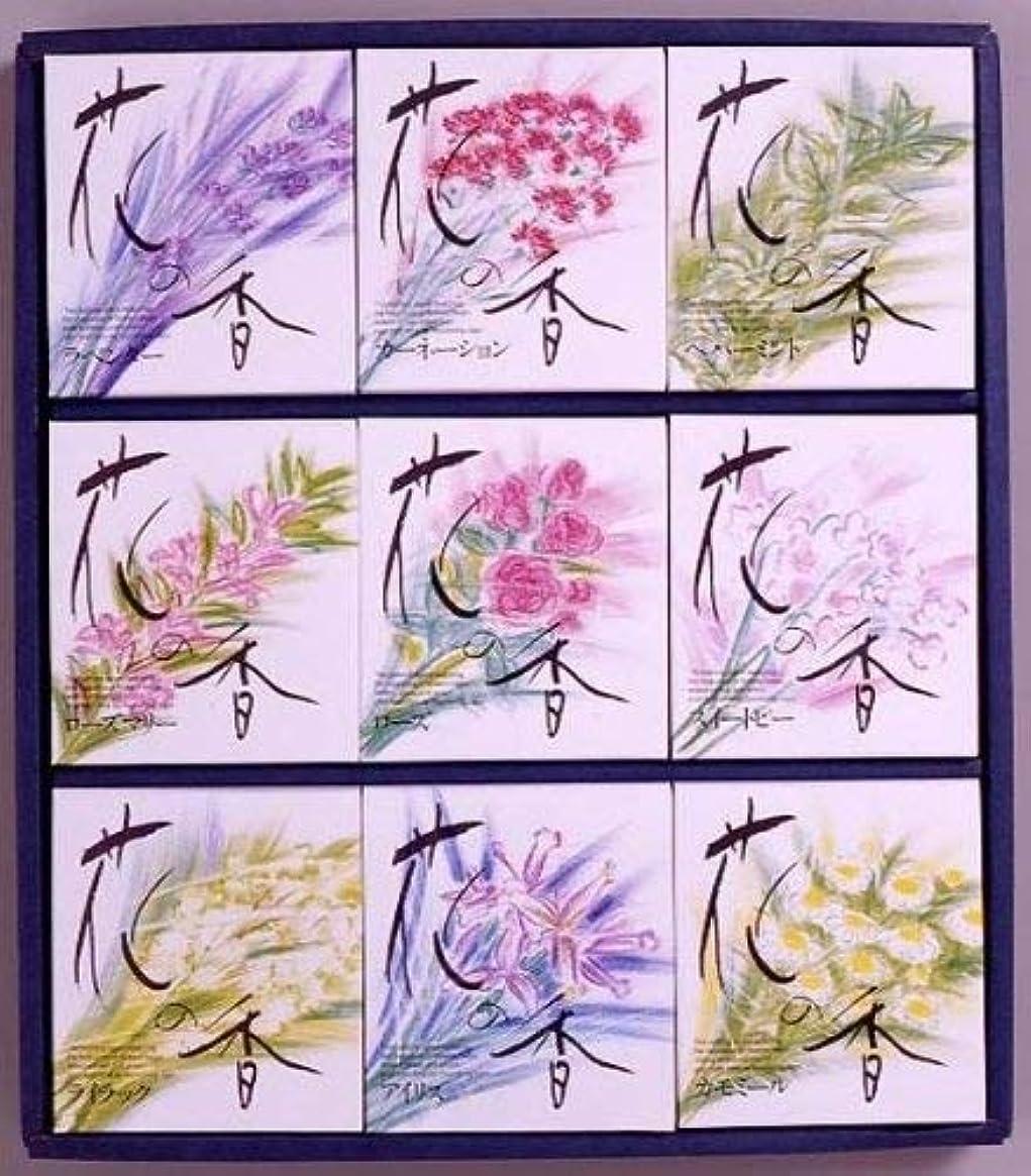 勇者お願いしますばかげている花の香 NHK-30 [医薬部外品]