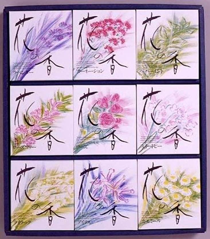 グリップ放棄する会話型花の香 NHK-30 [医薬部外品]