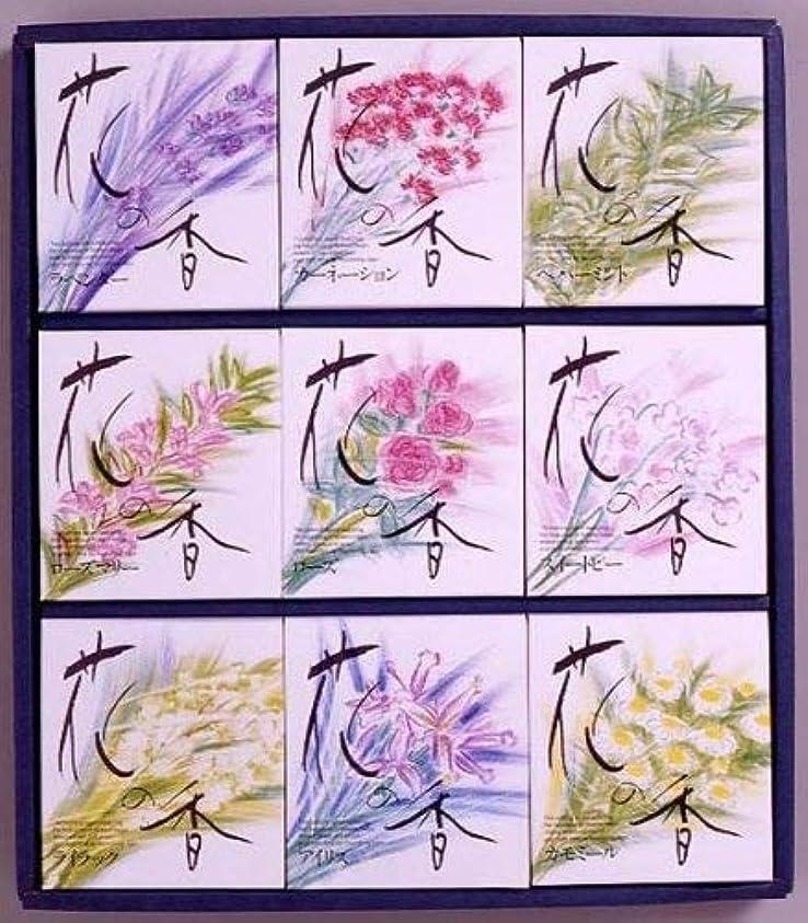 独創的魔術憂慮すべき花の香 NHK-30 [医薬部外品]